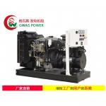 成都帕金斯系列柴油发电机组GF-350价格实惠