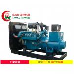 韩国大宇柴油发电机组厂家批发115KW柴油发电机组