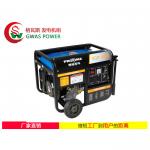 成都汽油发电机组厂家批发5kw汽油发电机质量可靠