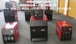 美国林肯重型气保焊机 II 650碳弧气刨机