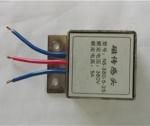 生产批发磁性传感头NS380-5-25接近开关