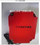 耐腐蚀速度传感器SCD-1
