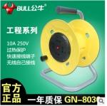 批發公牛GN-8030 無線移動 公牛牌插座電纜盤線盤工程卷