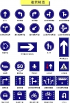 南寧道路交通指示牌安全標牌,紅昌科技標牌