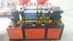 供应 冷镦机 YDC_40钢筋直螺纹镦粗机