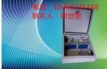 48芯光纤分纤箱冷轧板
