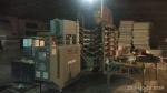 EVA发泡控温油温机 油加热器厂家