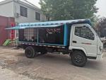 車載型混凝土濕噴臺車廠家批發-車載型濕噴機價格優惠