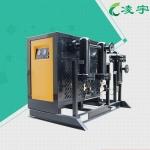 LANuPS系列冷干机-防爆型冷冻式压缩空气干燥机