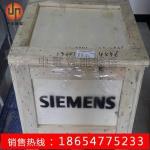 LDZ10501463变压器柜滤器 供应中重LDZ10501