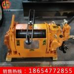 JQH系列气动绞车 气动绞车规格 气动绞车生产厂家