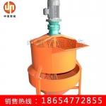JW200灰浆搅拌机200L灰浆搅拌机
