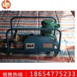 供应BH-4.0/2.5防灭火阻化多用泵 防灭火阻化多用泵规