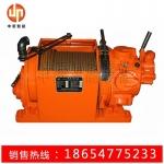 厂家直供JQH-5×48气动绞车 矿用气动绞车质量优价格低