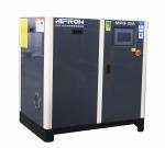 螺杆空压机 MPG系列永磁变频螺杆空压机 上海空压机