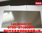 宁夏热销钛合金|优质TA1钛合金带