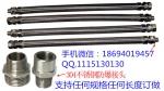 304不锈钢防爆挠性连接管15*500