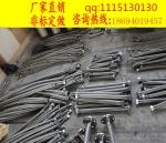 BNG不锈钢防爆挠性连接管32*1000