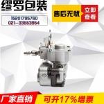 手提式氣動打包機 磚瓦廠用打包機 氣動熱熔打包機
