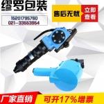 不锈钢圆棒气动打包机 结构钢钢带捆扎机 汽车钢板打包机