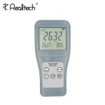 RTM1102高精度接触式测温仪双通道热电偶温度计高温温度仪