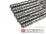 东莞市螺杆机筒,造粒机螺杆机筒找金鑫螺杆厂家