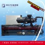 供應冷飲專用冷水機 低溫鹽水冷凍機組