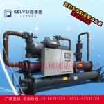 批发销售各种型号工业低温冷冻机 冷水机 制冷机 冰水机