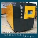 海南海鲜池水产养殖专用冷水机 涡旋式冷冻机厂家直销