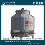 云南玻璃鋼冷卻塔 10-1000噸圓形冷水塔廠家