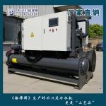 江苏食品饮料低温冷水机组 新品气悬浮离心式冷水机组