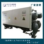 上海冷水机 食品行业循环水降温用螺杆式冷冻机