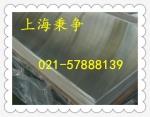 S43400鋼板 S43400不銹鋼板