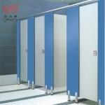 富滋雅卫生间隔断板厕所隔断门防潮板材