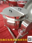 燃氣夾層鍋 電加熱夾層鍋  隆康600升燃氣夾層鍋