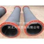 河北兴铭专业生产大口径排水胶管各种高低压胶管