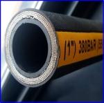 专业生产高低压橡胶管
