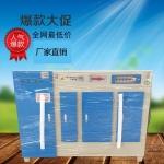 厂家直销废气处理设备UV光氧净化器除味设备专业处理工业废气