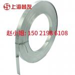 管道堵漏鋼帶 帶壓堵漏專用工具 拉緊器專用鋼帶 管道堵漏器材