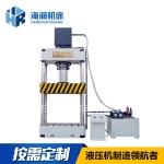 Y32-400T玻璃钢树脂配电箱模压成型液压机