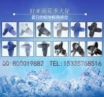防静电鞋生产厂家/好亚通防护sell