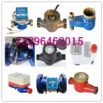 机械水表生产厂家