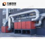 厂家直销苏州高效除尘净化器等离子切割除尘器焊接烟雾净化器