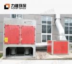 中央式烟尘净化器滤筒除尘器焊接烟尘净化器工业净化器