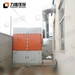廠家直銷焊接煙塵凈化器 中央式濾筒除塵器 工業除塵器