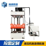 玻璃鋼塑料座椅模壓液壓機500噸不銹鋼拉伸油壓機