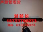 衡陽聲測管讓采購更容易187-3376-9273