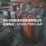 非金属膨胀节橡胶波纹补偿器风机进出口 防腐耐温补偿器