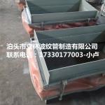 供应烟气矩形非金属补偿器 织物膨胀节 耐高温法兰式非金属伸缩