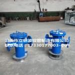 不锈钢T型蓝式过滤器 提篮式快开直筒天然气管道 除污器滤污器
